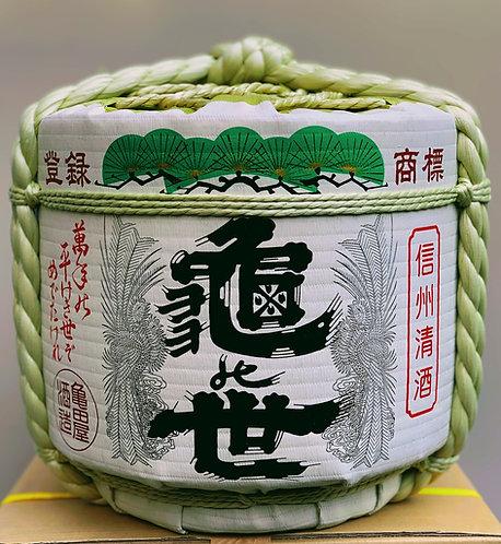 Empty Sake Barrel Kamedaya ( Kamenoyo )