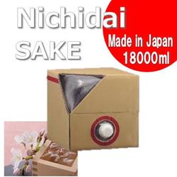 nichidai18000
