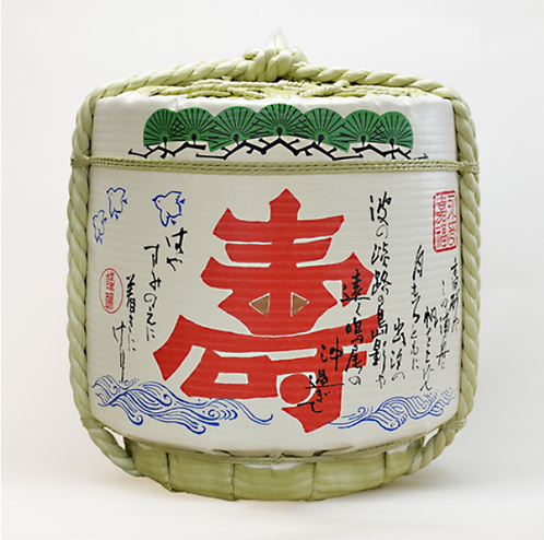 Empty Sake Barrel ㉘Takasagoya Kotobuki (celebration)