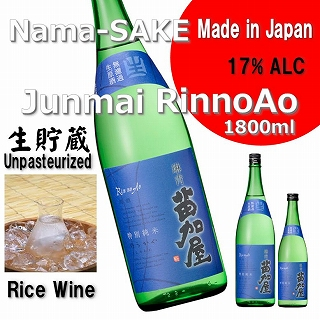 Junmai RinnoAo