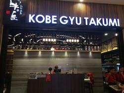 Kobe gyu 匠