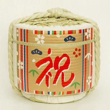 Empty Sake Barrel ⑦Goshoku-Takijima(congratulation)