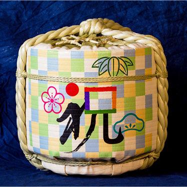 Empty Sake Barrel ⑤Iwai Chidorigoshi