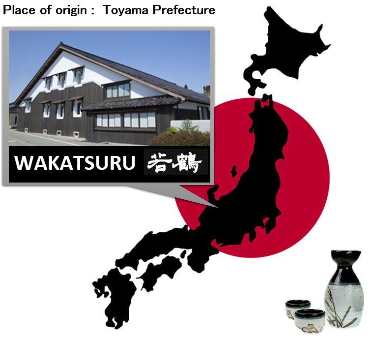 Japanese,Sake,Import,export,Junmai g