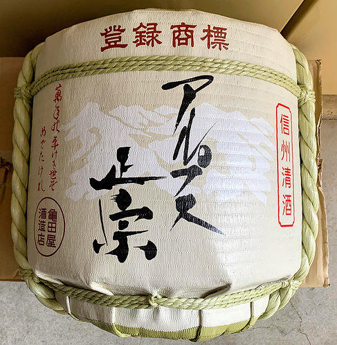 Empty Sake Barrel Kamedaya ( Alps )