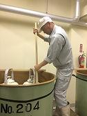 Wakatsuru Shuzo Sake Making movies