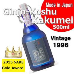 Ginjo koshu Kakumei500-2015