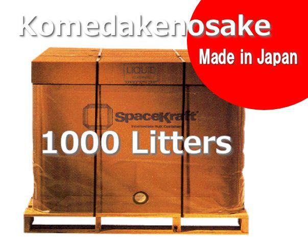 komedake1000