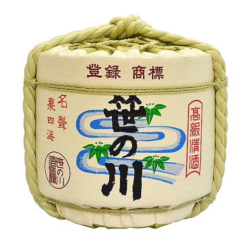Empty Sake Barrel sasanokawa