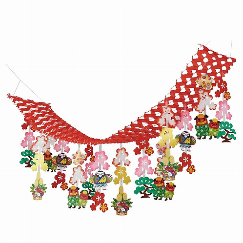 Happy New Year hanger