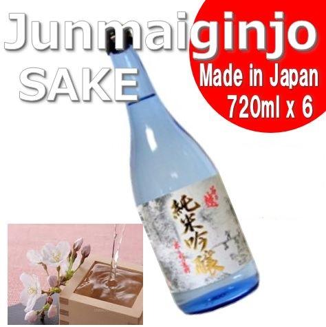 Junmai Ginjo ( Nihonshu ) 720ml x 6