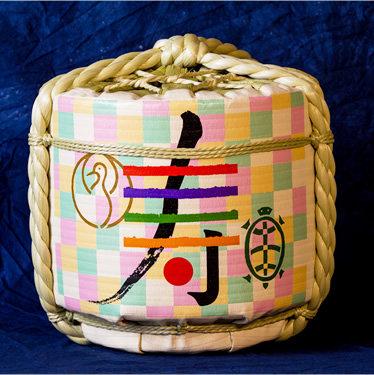 Empty Sake Barrel ④Kotobuki Chidorigoshi