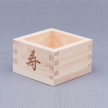 SAKE MASU ( 10 Cups Set ) Kotobuki symbol