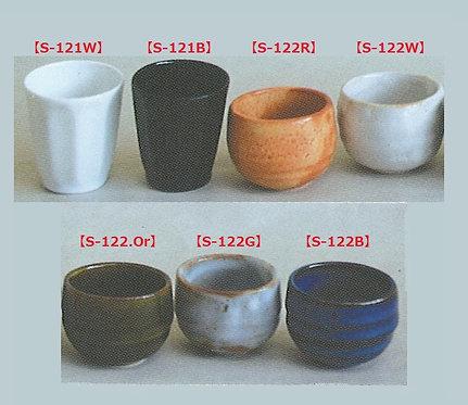 L-size Guinomi 12p / Traditional Japanese sake cup