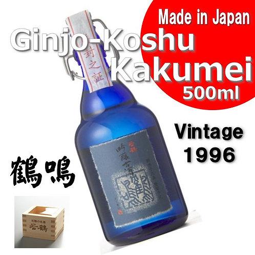 GINJO KOSHU KAKUMEI 500ml / UNIT 6 Botttles