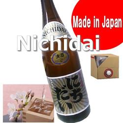 nichidai
