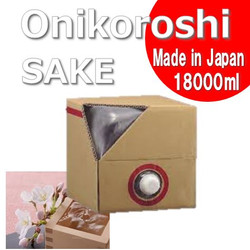 onigoroshi18000