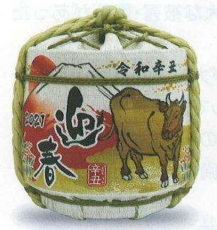 Empty Sake Barrel ㉓Aka-fuji