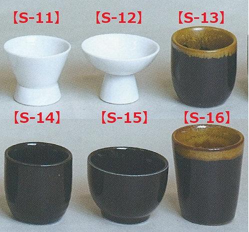 Guinomi ・ Hai 12p / Traditional Japanese sake cup