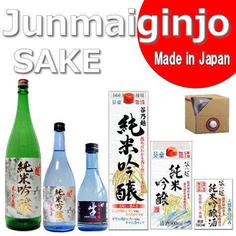 Junmai Ginjou ( Nihonshu )