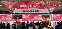 foodex_2015_top