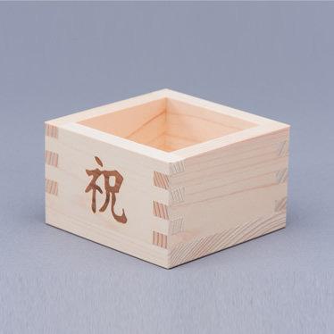 SAKE MASU ( 10 Cups Set ) Iwai symbol
