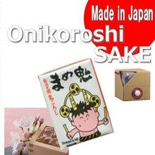 -ONIKOROSHI-Delicious-SAKE-and-Premium-SAKE.jpg_220x220