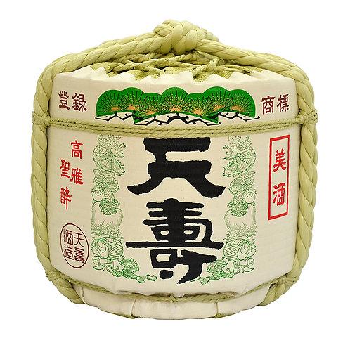 Empty Sake Barrel tenju