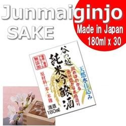 Junmai Ginjo ( Nihonshu ) 180ml