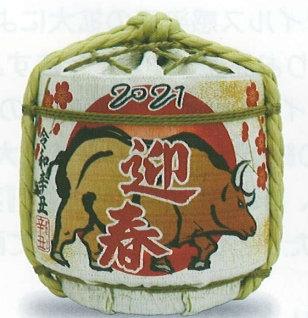 Empty Sake Barrel ㉕ Asahi