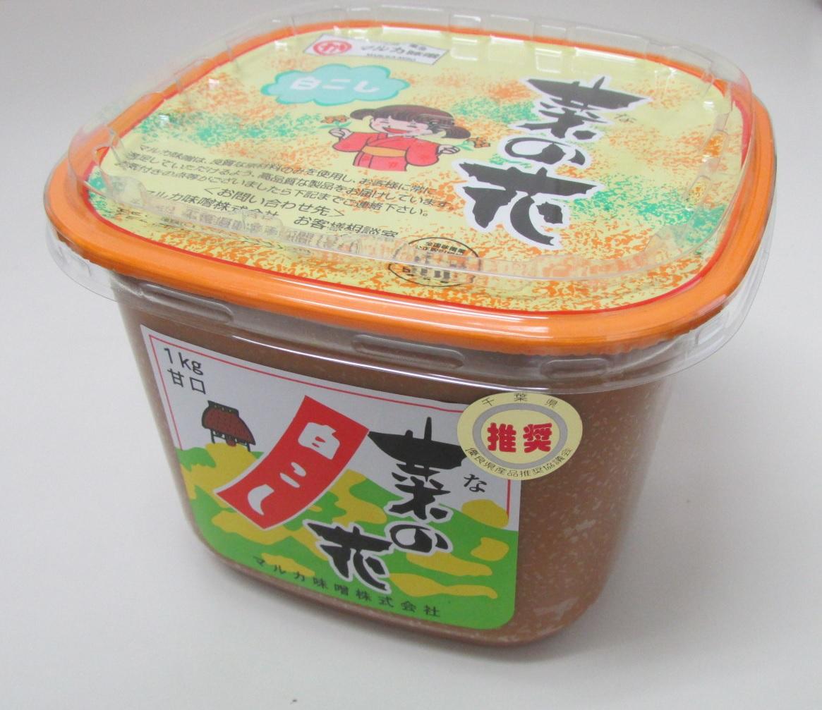 shirokoshi