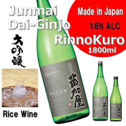 Junmai-Daiginjo RinnoKuro