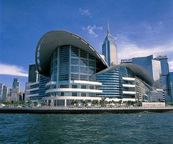 Hong Kong Convention and Exhibition Centre 2