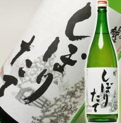 sirakawa-shibo18