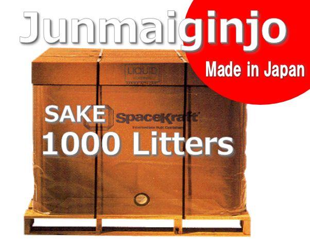 Junmai Ginjo 1000 Litters Bulk