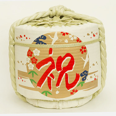 Empty Sake Barrel ⑨Tobitsuru (congratulation)