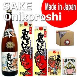 onigoroshi
