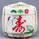 SAKE BARREL 9