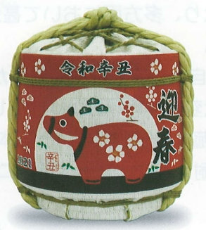 Empty Sake Barrel ㉔ Aka-beko