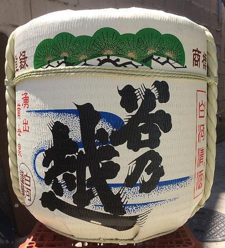 Empty Sake Barrel Shirakawa meijo ( Taninokoshi )