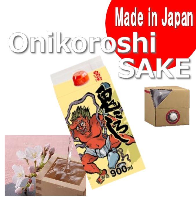 onigoroshi900