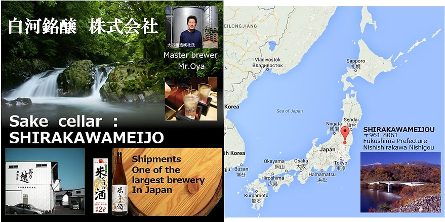 Best selling Sake Brewery