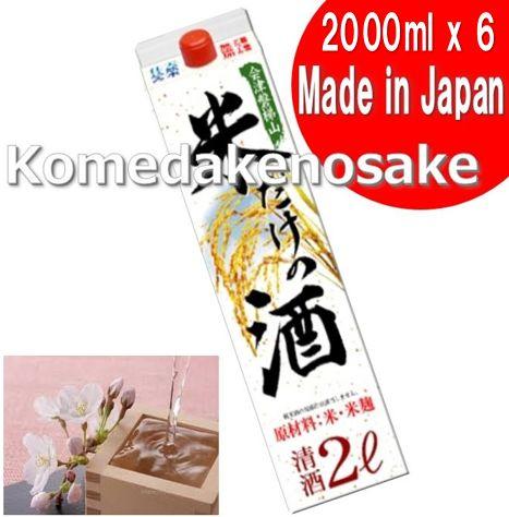 komedakenosake2000-2