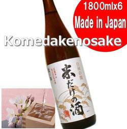 komedakenosake1800
