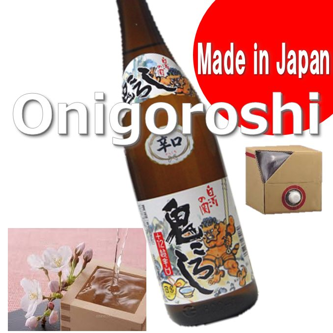 onigoroshi1800