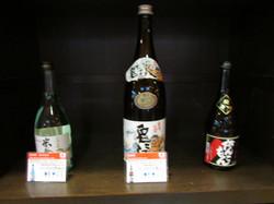 Taninokoshi Onikoroshi