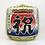 Thumbnail: Empty Sake Barrel ㉗Hinode iwai (congratulation)