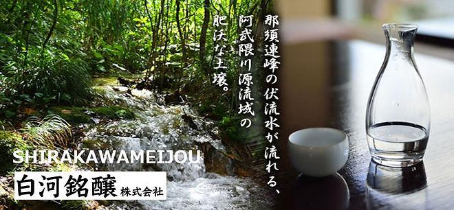 Best Selling sake