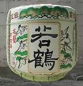 Brand : Wakatsuru