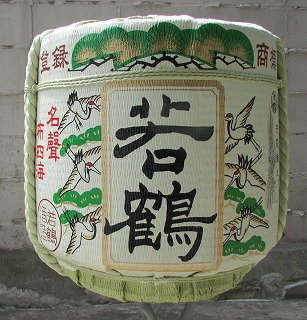 Empty Sake Barrel ( Wakatsuru )